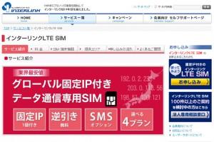 interlink-homepage