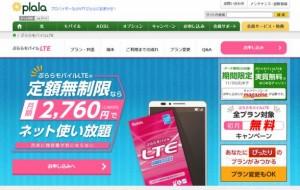 purara-mobile-homepage