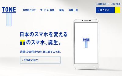 tone-homepage