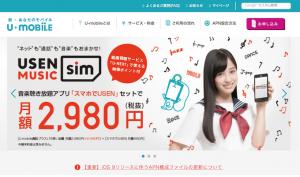 u-mobile-homepage