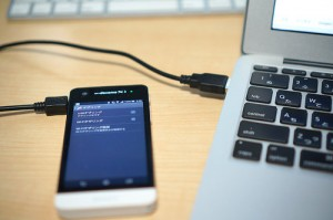 usb-tether-android