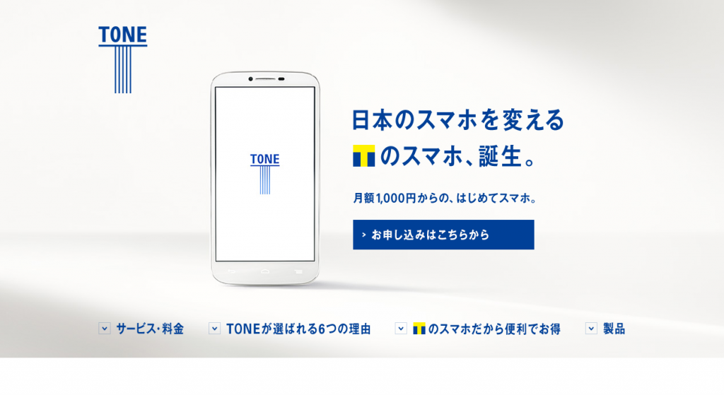 tone-mobile-homepage
