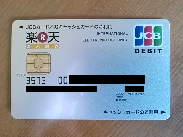 jcb-debit-card