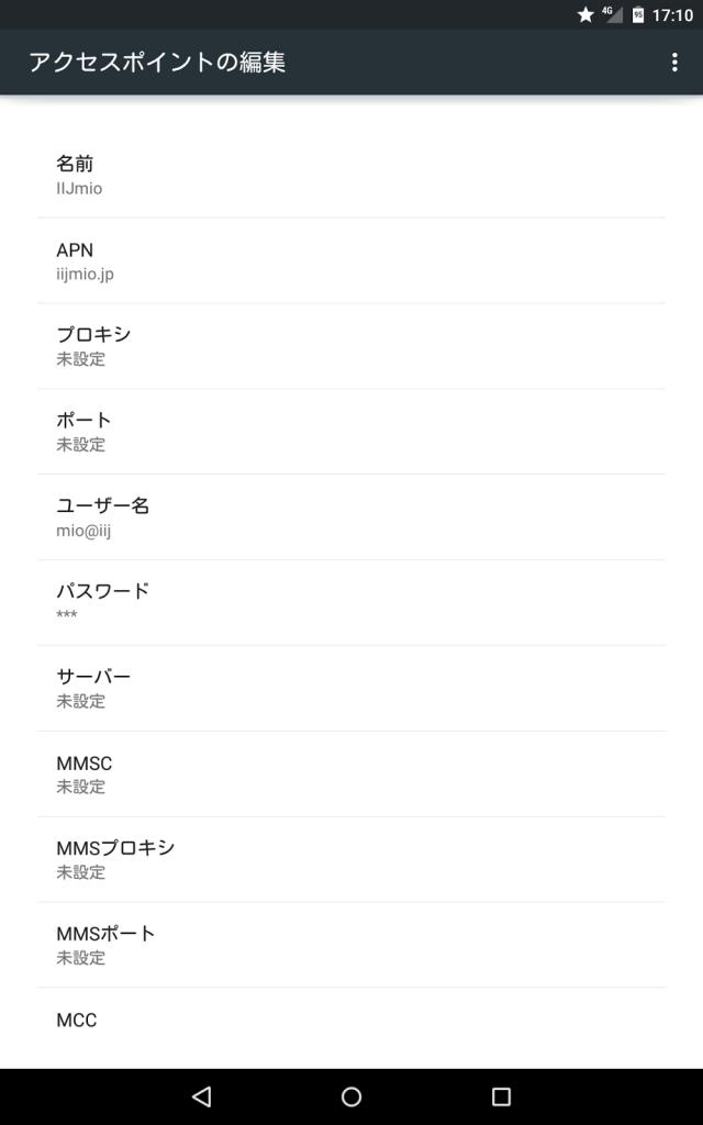 mobile-network-apn-02