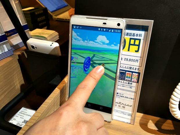 pokemon-go-m15-02