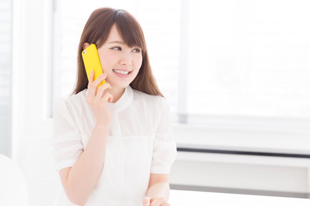 smapho-call