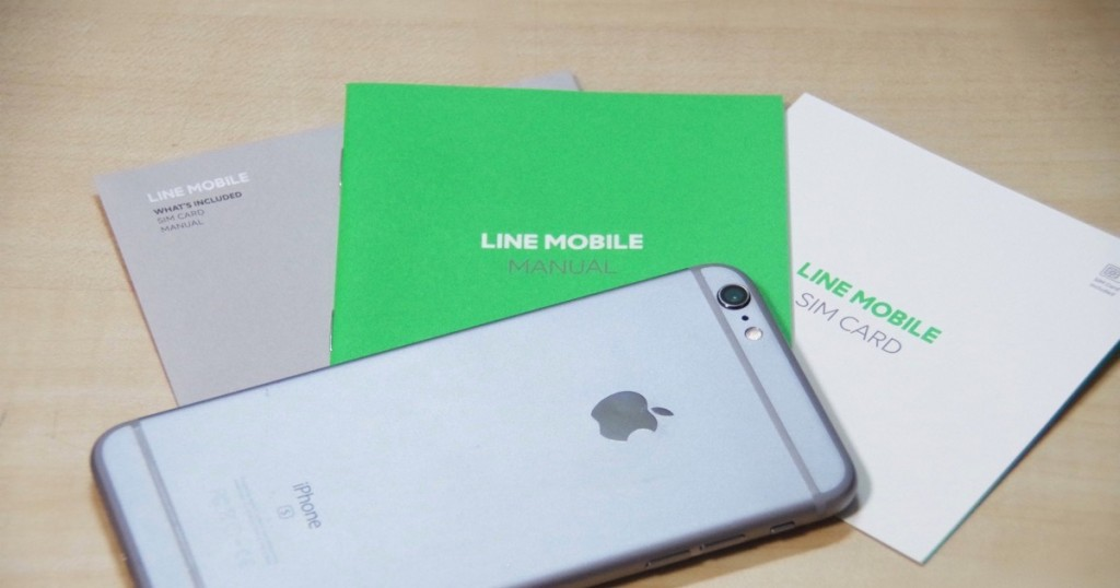 line-mobile-iphone