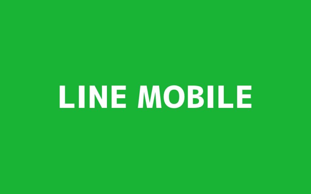 line-mobile-icon1
